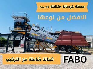 jauns FABO TURBOMIX-100 محطة الخرسانة المتنقلة الحديثة betona rūpnīca